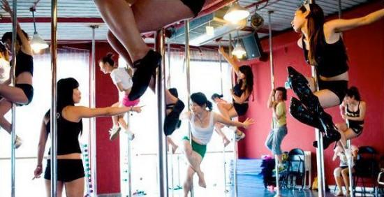 lap dancing classes